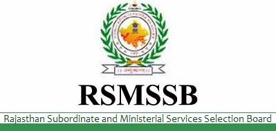 RSMSSB LDC 2018 Typing and Efficiency Test