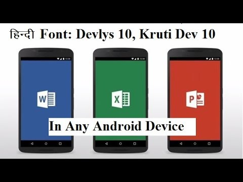 Install Krutidev/Devlys or any font in Android Device